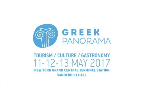 Greek Panorama presents Greece to America